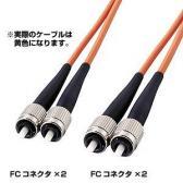 光ファイバケーブル(屋内用・2芯・FC-FCコネクタ・コア径9.2ミクロン・シングルモード・3m)
