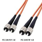 光ファイバケーブル(屋内用・2芯・FC-FCコネクタ・コア径50ミクロン・マルチモード・3m)